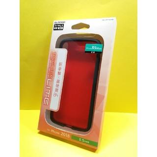 ELECOM - iPhone XS Max用TOUGH SLIM LITE/クリア