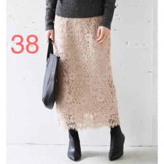 IENA - 新品◇ニュアンスレースタイトスカート 38