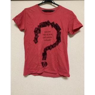UNISON SQUARE GARDEN - 【期間限定お値下げ中】 UNISON SQUARE GARDEN Tシャツ