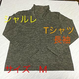 シャルレ(シャルレ)のシャルレ  長袖 Tシャツ(Tシャツ(長袖/七分))