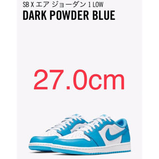 NIKE - NIKE SB × AIR JORDAN 1 LOW BLUE