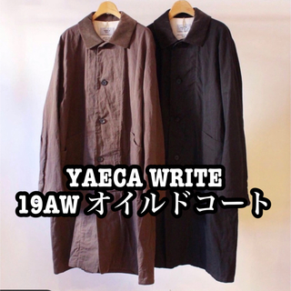 ヤエカ(YAECA)のYAECA WRITE オイルドコート(ステンカラーコート)