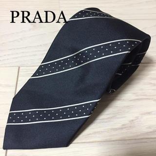 プラダ(PRADA)のPRADA プラダ シルクネクタイ ②(ネクタイ)
