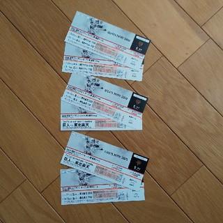 ヨミウリジャイアンツ(読売ジャイアンツ)の巨人オープン戦 3試合分×ペア の6枚セット!(野球)