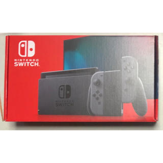 Nintendo Switch - 2個 ☆新品・未開封☆ Nintendo Switch グレー