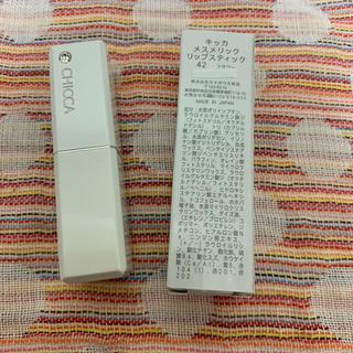 Kanebo - CHICCA フラワー  42