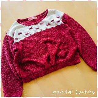ナチュラルクチュール(natural couture)の《natural couture》リボンモチーフ スカラップ 長袖ニット F(ニット/セーター)