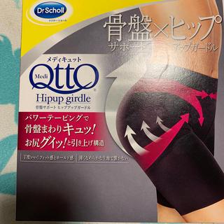 MediQttO - メディキュット 骨盤サポート ヒップアップガードル M