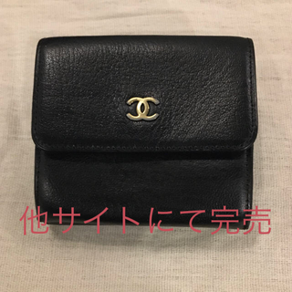 CHANEL - シャネル 折財布 リカラー品