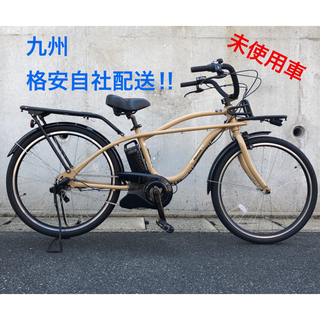 パナソニック(Panasonic)のビームスコラボ 電動自転車 ビーチクルーザー パナソニック 電動アシスト自転車(自転車本体)
