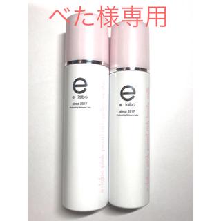 ドクターシーラボ(Dr.Ci Labo)のe-laboピンクパールリッチ ボディ化粧水&乳液(ボディローション/ミルク)