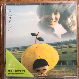 CD『ゆずマン』 ゆず