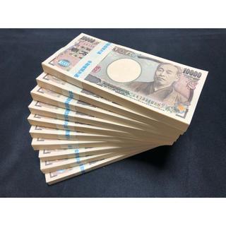 100万円札束 ダミー 1束 金運アップ 広告用 撮影 ドッキリ YouTube(財布)