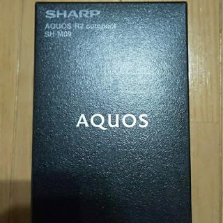 SHARP - 3.3万円以下 ! 新品 AQUOS R2 compact  SH-M09