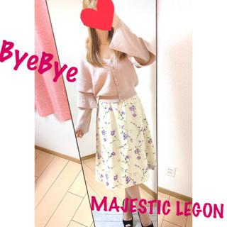 マジェスティックレゴン(MAJESTIC LEGON)のByeByeカーディガン×MAJESTIC LEGONスカート セットアップ(セット/コーデ)