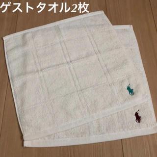 Ralph Lauren - 【新品】ラルフローレン ウォッシュタオル 2枚 新生活
