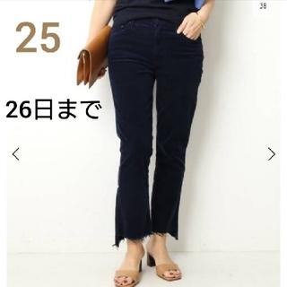 DEUXIEME CLASSE - 26日まで★MOTHER CORDUROY INSIDER CROP 25