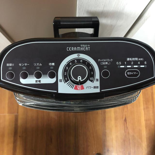 DAIKIN(ダイキン)の引越しのため整理中 さん専用 スマホ/家電/カメラの冷暖房/空調(電気ヒーター)の商品写真
