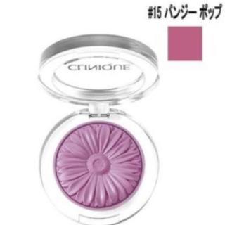 CLINIQUE - クリニーク  チークポップ パンジーポップ ブラッシュポップ