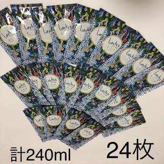 ロレッタ(Loretta)のモルトベーネ ロレッタ 青い鳥の夢 サンプル24枚(ボディローション/ミルク)