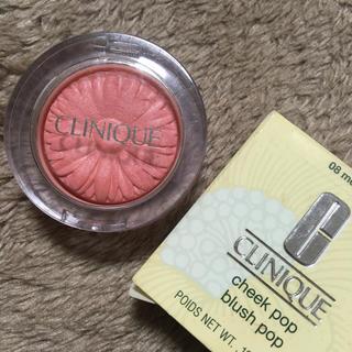CLINIQUE - クリニーク☆メロンポップ08※ケース欠け有