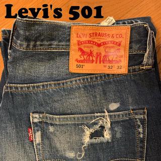 Levi's - 早い者勝ち【リーバイス LEVI'S 501】ダメージデニム ボタンフライ 赤耳