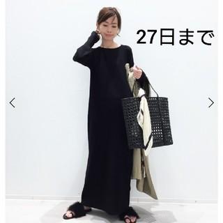 L'Appartement DEUXIEME CLASSE - 27日まで★アパルトモン★Rib Knit ワンピース