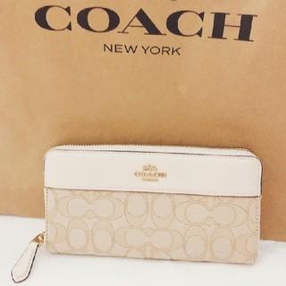 COACH - 【新品】COACH コーチ 長財布 ベージュ×ホワイト 白 財布 コーチ柄