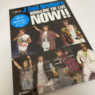 三代目 J Soul Brothers - 三代目J Soul Brothers NOW!! HiGH&LOW THE LI