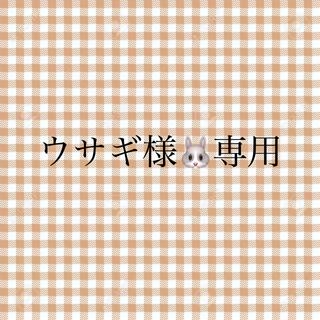 しまむら - テレコタンタケ カーディガン Mサイズ