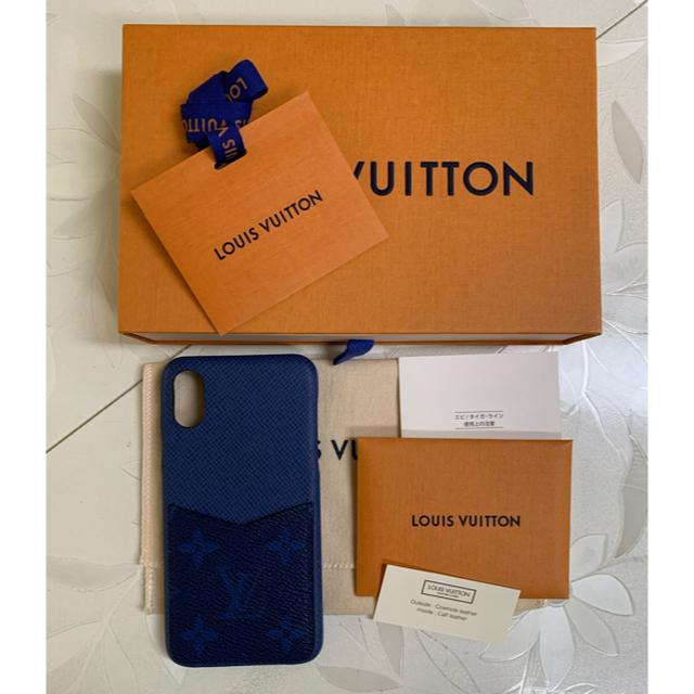 LOUIS VUITTON - ラビットマームさま専用 LOUIS VUITTON バンパーの通販