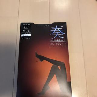 Atsugi - アツギ タイツ 奏 80デニール