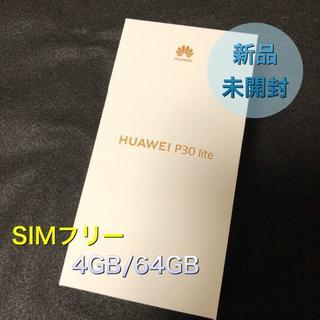 ANDROID - 【SIMフリー/未開封】HUAWEI P30 lite ホワイト★残債なし★
