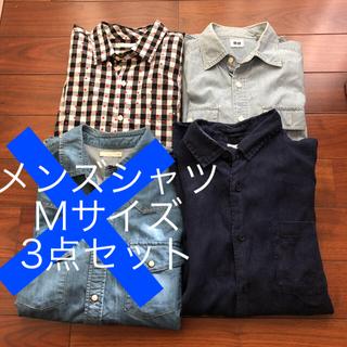 ユニクロ(UNIQLO)のまとめ売り★メンズMサイズ★薄手シャツ3枚セット(シャツ)