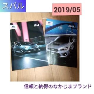1490 スバル S4 カタログ 2019/05 アクセサリーカタログ付き