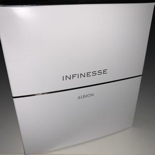 ALBION - アルビオン INFINESSE(アンフィネス) サンプルセット