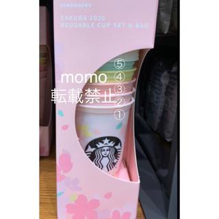Starbucks Coffee - ①②③ピンク SAKURA 2020 リユーザブル カップ バラ売り スタバ