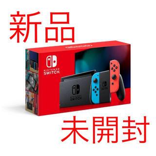 Nintendo Switch - 【新品未開封】新型 Nintendo Switch ネオンブルー/ネオンレッド