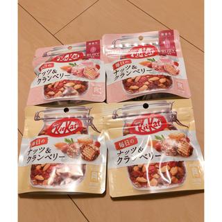 ネスレ(Nestle)のキットカット ナッツ&クランベリー 4袋セット(菓子/デザート)