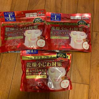 コーセー(KOSE)のKOSE 肌ふっくらマスク 50枚3個(パック/フェイスマスク)