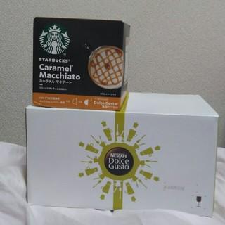 Nestle -  ネスカフェ ドルチェグスト ラテグラス 2客スタバキャラメルマキアートセット
