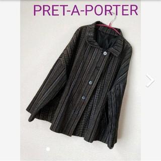 PRET-A-PORTER♡ジャケット(その他)