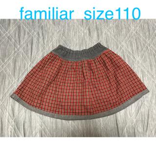 familiar - familiar  リバーシブルスカート 110