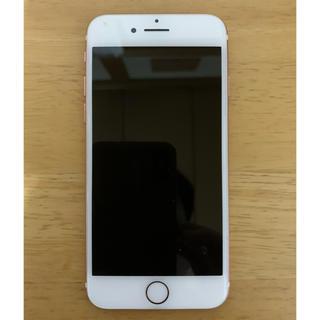 Apple - iPhone7 32GB ソフトバンク ピンク