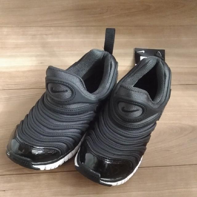 NIKE(ナイキ)の箱なし NIKEナイキ ダイナモフリーPS ブラック 20.0cm キッズ/ベビー/マタニティのキッズ靴/シューズ(15cm~)(スニーカー)の商品写真