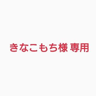 【新品】ラドンナ Toffy オーブントースター(アッシュホワイト)