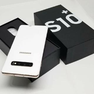 SAMSUNG - Samsung Galaxy S10+ 512GB 美品 Fullbox