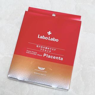 ドクターシーラボ(Dr.Ci Labo)のドクターシーラボ 毛穴引き締めマスク プラセンタ 5枚セット(パック/フェイスマスク)