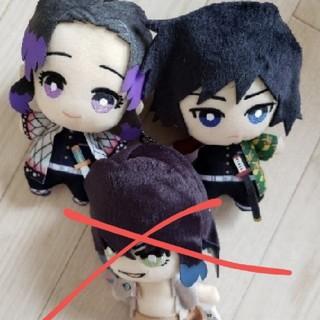鬼滅の刃 ともぬい vo.2