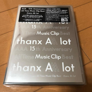AAA - AAA DVD